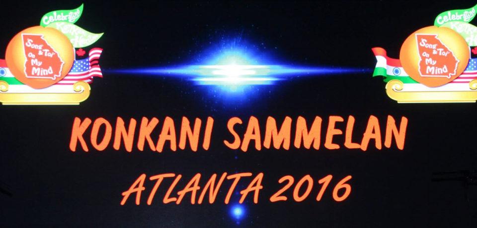 Konkani Sammelan 2016 Report – 'Song' and 'Toi' on My Mind