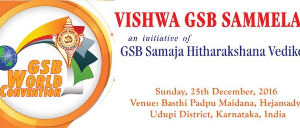 Vishwa GSB Sammelan – Hejjamady – Dec 25, 2016 – Anthem and more